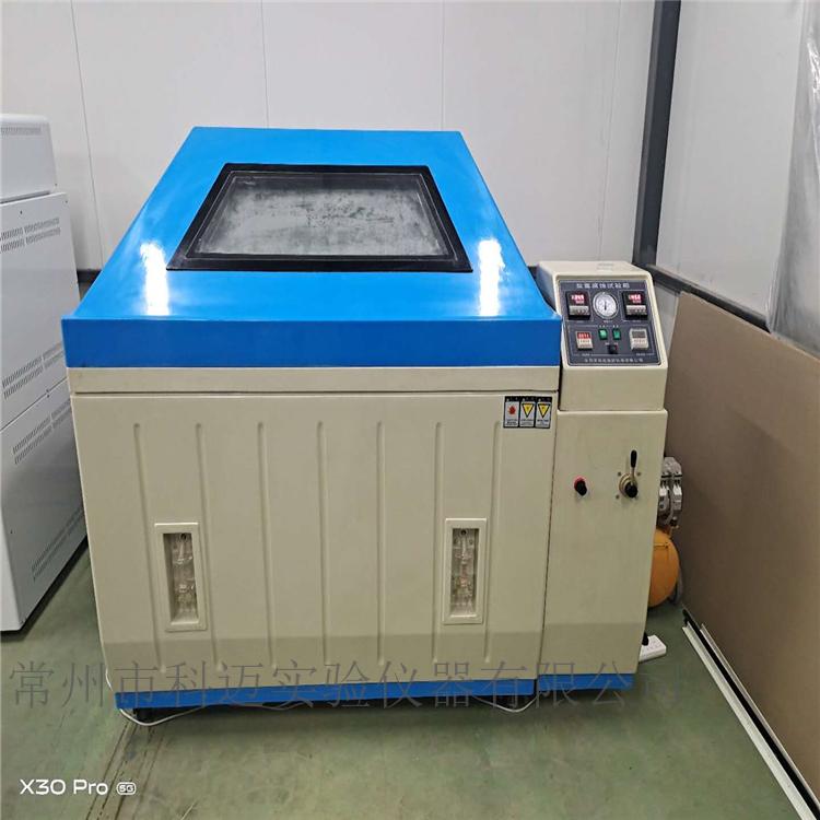 试验箱,试验箱,恒温恒湿试验箱