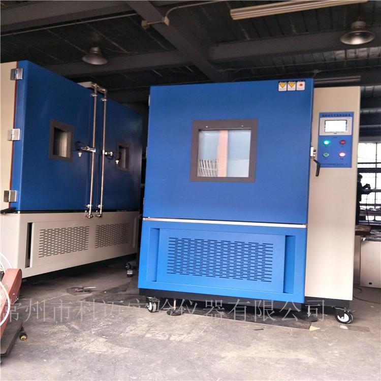 恒温恒湿试验箱,高低温交变湿热试验箱