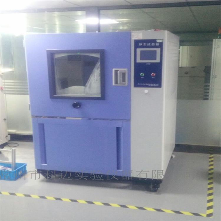 江苏模拟试验箱,江苏试验箱