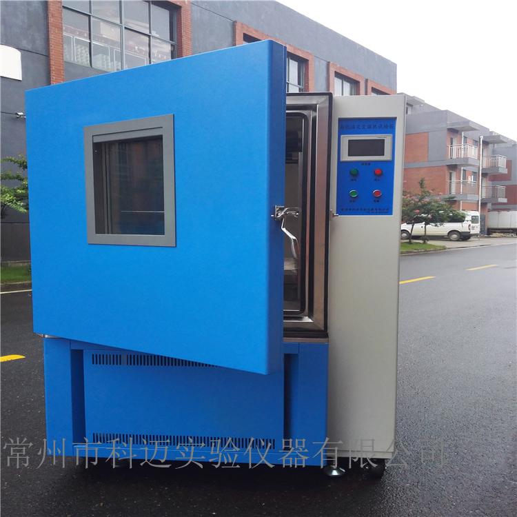 试验箱,高温高湿试验箱