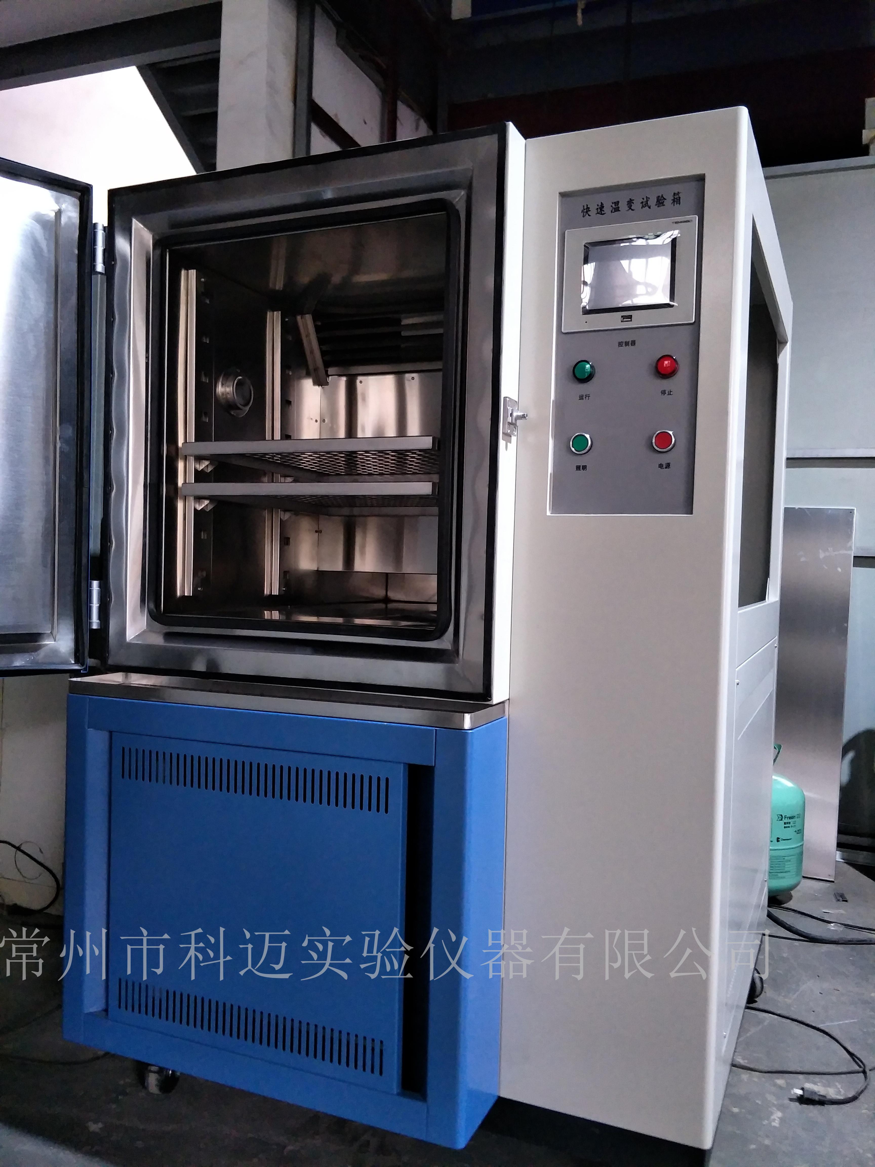 光伏组件检测设备,光伏组件试验箱,试验箱